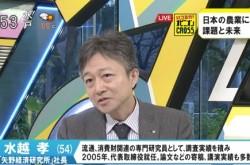 TPP対策費は3122億円 麻生太郎大臣が講じる日本の農業への投資