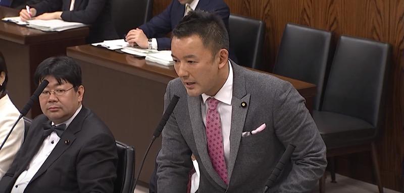 山本太郎氏「安倍総理、国家公務員の給与・ボーナス引き上げは言語道断」