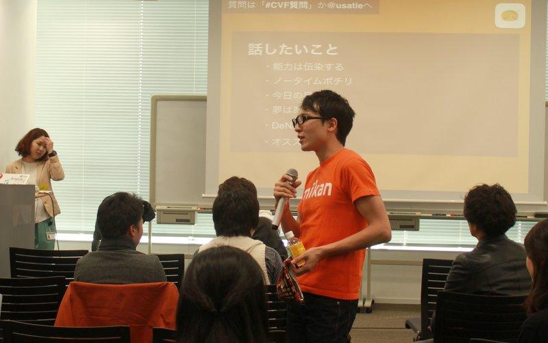 「DeNAはゲームをやめた方がいい」起業家・宇佐美峻氏が南場会長に真っ向物申す