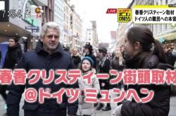 春香クリスティーンの直撃取材「ドイツ人は難民問題をどう見てる?」