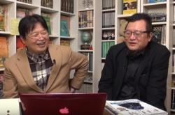 「商標取れた社員に5万円」 コナミが自社商品と関係のない商標をとっていた理由