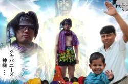 「インド人から神様扱い」「シモダテツヤとARuFaがケンカ」 バーグハンバーグバーグの社員旅行