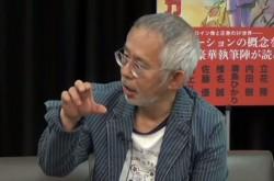 ナウシカはサスペンスだった? ジブリの秘密を鈴木敏夫氏が明かす