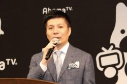 【全文】CA藤田晋氏「AbemaTVは、24時間編成・会員登録不要の神アプリ」