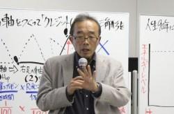 「大人の学んでいる姿が一番の教材」 藤原和博氏が教える、本を読む子供の育て方