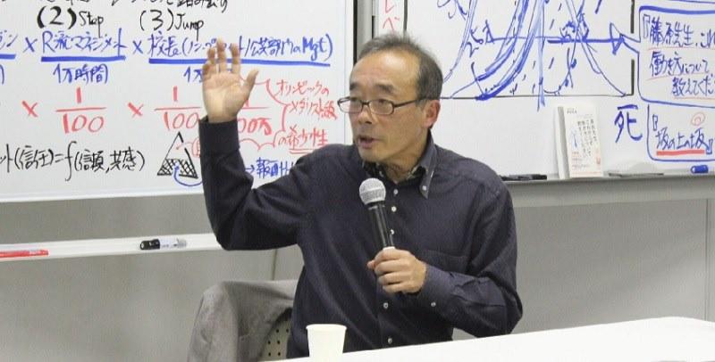 「技術の裏付けのない夢は幻想にすぎない」 教育改革実践家・藤原和博氏の挑戦