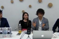 「漫画家は最強のビジネスモデル」 椎木隆太氏がアニメ『鷹の爪』を始めたきっかけ