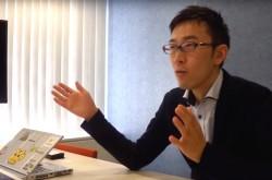 「日本人の英語力を最速で伸ばす」日本、フィリピン、ブラジルに展開するレアジョブの働きがい