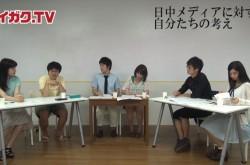 """「日本人は悪い奴」「中国は悪」メディアはどうして""""悪口""""を言うのか? 学生が討論"""