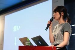 ラブグラフ・村田あつみ氏「夢や想いをカタチにするために、Webサービスから始めよう」