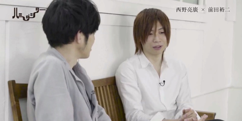西野さんと前田裕二