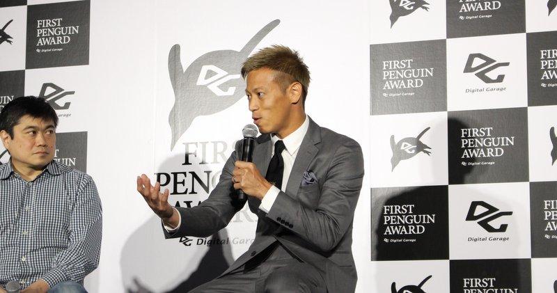 挑戦し続ける男・本田圭佑が生まれた瞬間「夢があったから、変わらざるを得なかった」