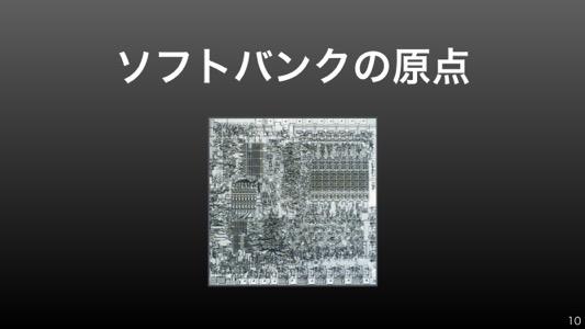 th_material_jp 2 10