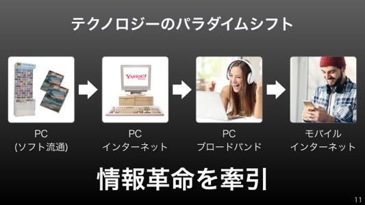 th_material_jp 2 11