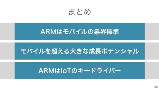 th_material_jp 2 30