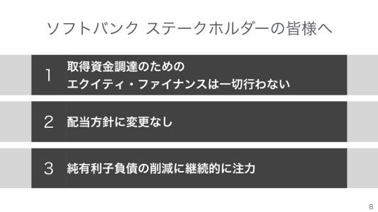 th_material_jp 2 8