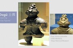 なぜ土偶はあんなスタイルに? 縄文・弥生・古墳時代の美術