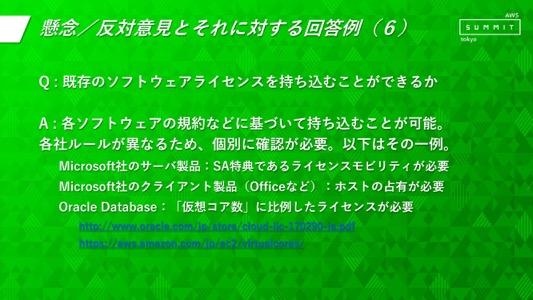 th_2F-05_v2 26