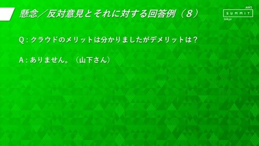 th_2F-05_v2 28