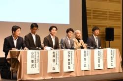 「戦後最大の改革の真っただ中」電力自由化で日本のエネルギー業界はどう変わる?