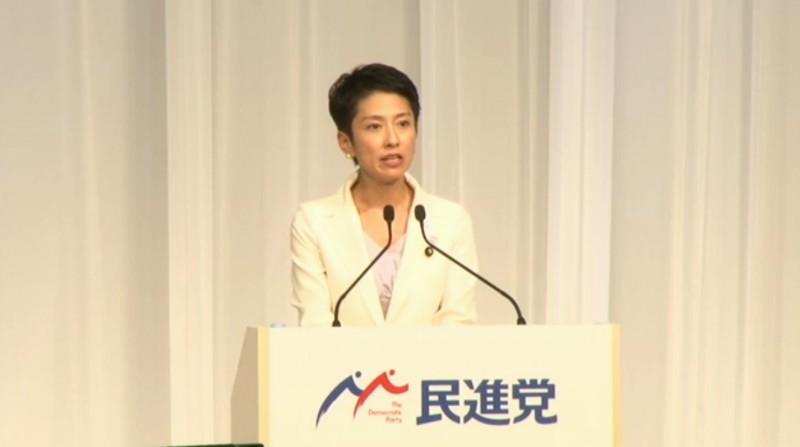 蓮舫氏「努力してきた部分も含めて、違法ではないと考えている」新代表選出後、改めて二重国籍問題を否定
