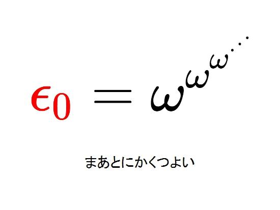 4_小林銅蟲12