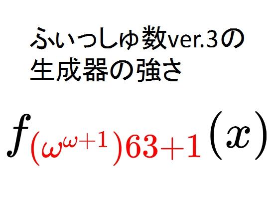 4_小林銅蟲10