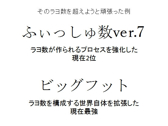 4_小林銅蟲14
