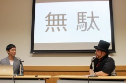 髭男爵・山田ルイ53世が引きこもり経験を振り返る「あの6年間は完全に無駄だった」