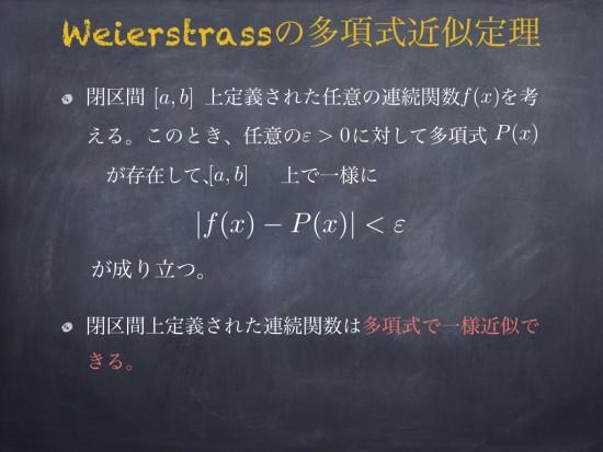 10_せきゅーん.012