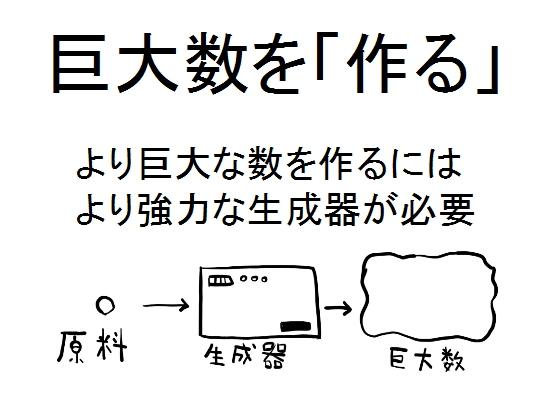 4_小林銅蟲02