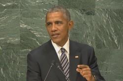 オバマ大統領、国連で最後の演説「今、私たち全員が選択を迫られている」