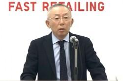 ユニクロ柳井氏「仕事のやり方をすべて変える」5000坪のオフィスを開設、社員の新しい働き方を提唱