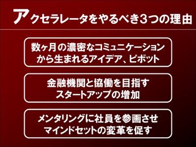 th_20161007 CEATEC JAPAN MUFG (1) 22