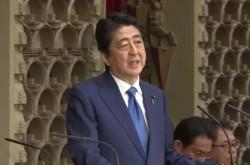 【全文】安倍首相「日本とロシアの新たな時代を切り開くため、共に努力を」日露首脳会談後の共同記者会見