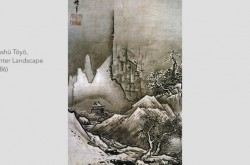 雪舟の水墨画はなにがすごいのか 禅が変えた日本の芸術