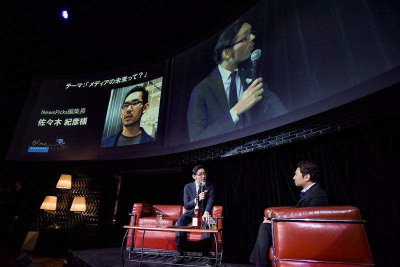 「無料メディアの時代が終わりつつある」NewsPicks佐々木氏が読む、2017年メディアトレンド
