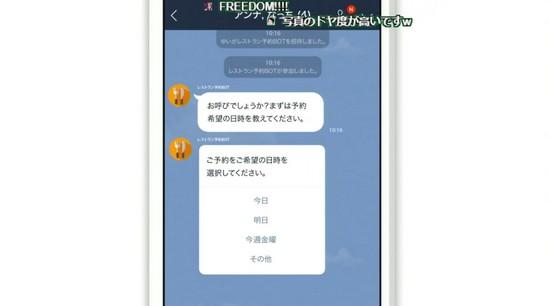 gazou120201548