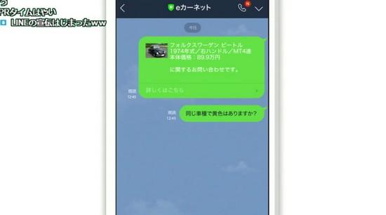 gazou120201551