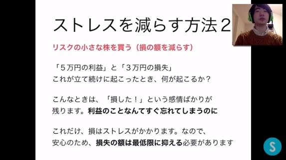 kabuyoho07_09