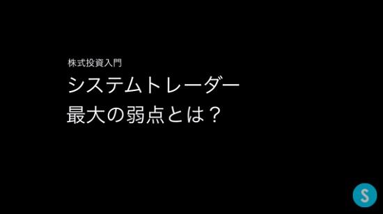 kabuyoho08_01
