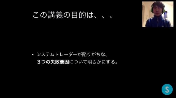 kabuyoho08_02
