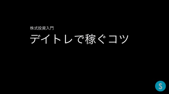kabuyoho09_01
