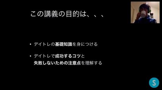 kabuyoho09_03