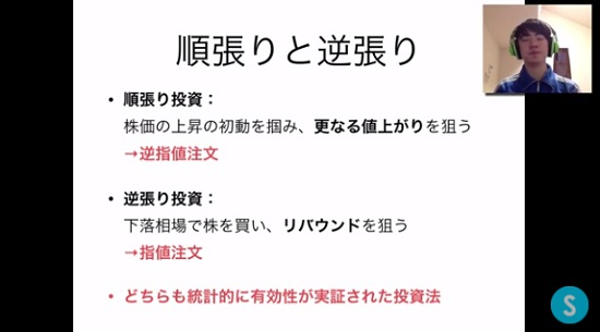 kabuyoho10_06