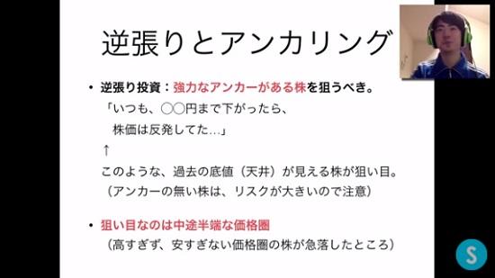 kabuyoho10_09