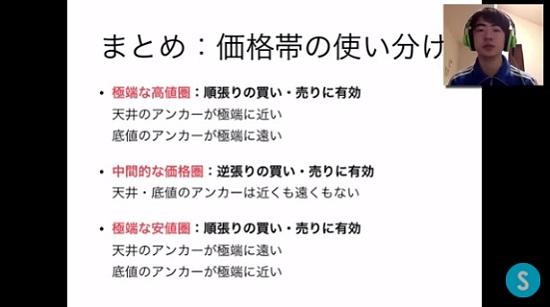 kabuyoho10_10