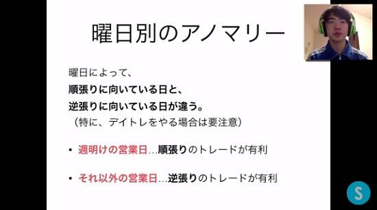 kabuyoho10_11