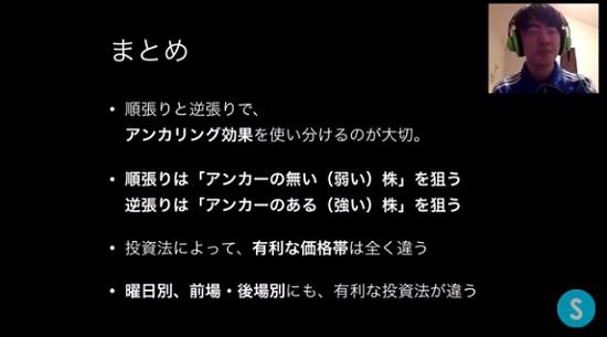 kabuyoho10_13