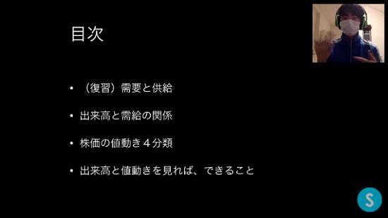 kabuyoho11_05